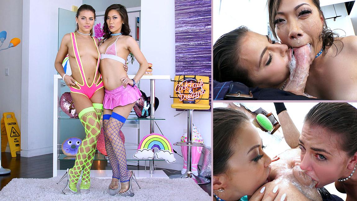Swallowed – Adriana Chechik , Kalina Ryu