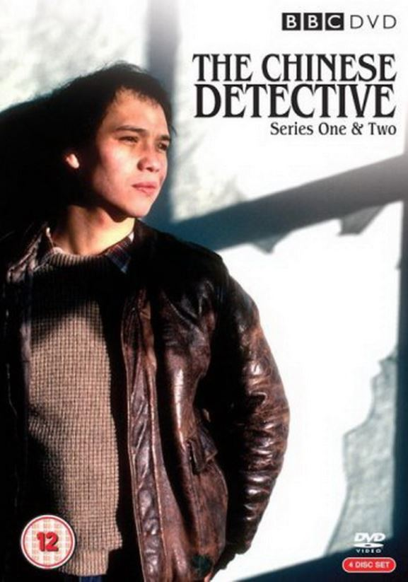 Chinese Detective COMPLETE S 1-2 53573169_capture