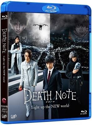 Death Note 3 - Light Up The New World (2016).avi BDRiP XviD AC3 - iTA